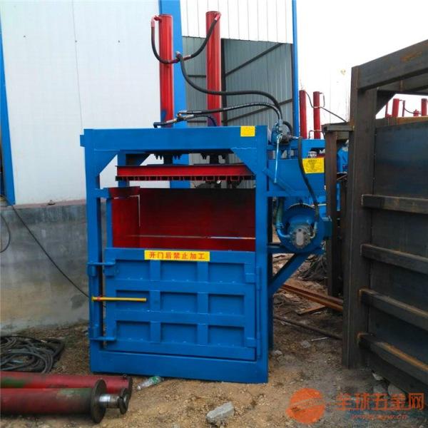 工厂废料打包机