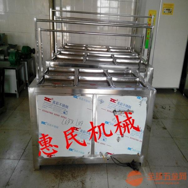 饭店专用鲜豆皮加工 腐竹机生产设备