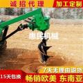 栽桩挖坑 大马力挖坑机 汽油挖坑机价格