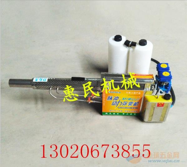 惠民牌果园弥雾机大棚专用烟雾机不锈钢高压汽油打药机
