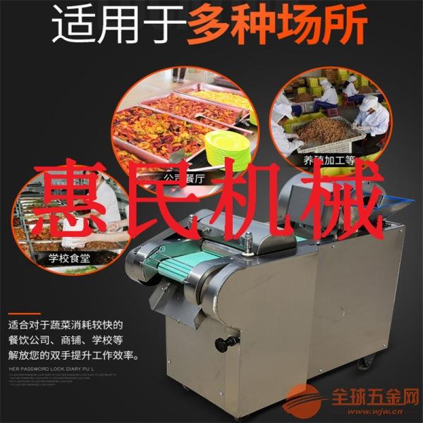 大型三相电切块机 豆皮切丝机 豆腐切块机切丁机