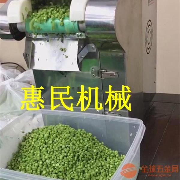 电动商用多功能切菜机土豆切丝机切片机切条机切丁机