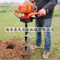 新型植树汽油挖坑机大马力手提式种树挖坑机 挖坑机