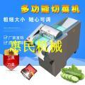 商用切菜机土豆切丝机电动土豆切片机多功能切条机