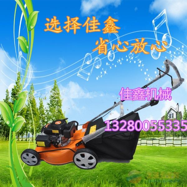 芦苇割杆机 多功能辣椒割晒机 农用割草机