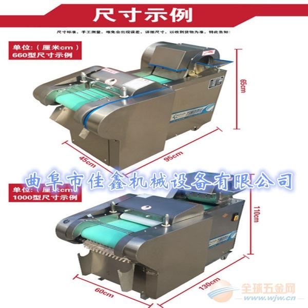 切丝机 切片机 惠州千页豆腐切块机|