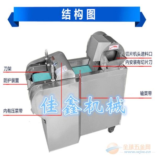 小型拌菜机洋姜切吉林省 果蔬加工设备切菜机
