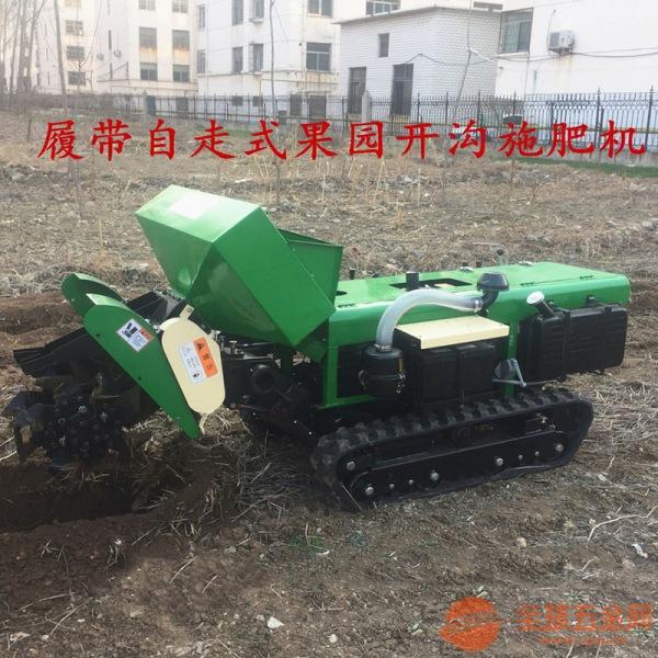 开沟施肥埋填机开沟施肥埋填机%A有机肥回填机%A