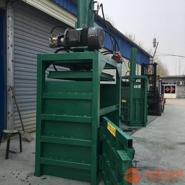 湛江易拉罐废铁桶压块机 稻草秸秆压块打包机