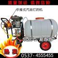 杭州河北小型喷雾器手推式手动喷雾器