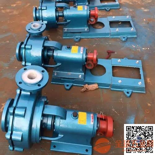 耐磨耐腐蚀砂浆泵,直销100UHB-ZK-80-30