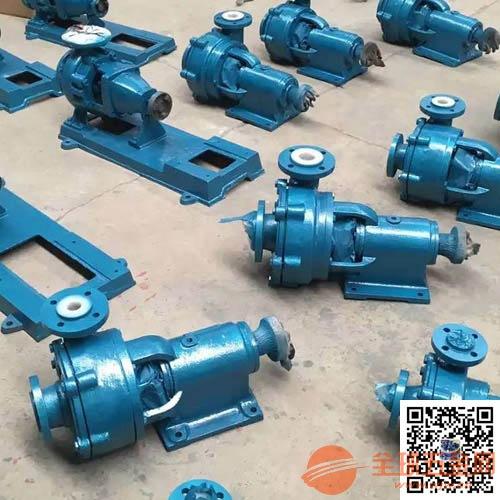水泥砂浆输送泵,直销80UHB-ZK-17.5-11