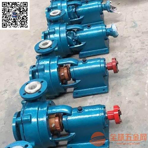耐腐耐磨砂浆泵厂家,直销40UHB-ZK-15-25耐腐耐磨泵