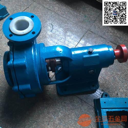 砂浆泵多少钱,直销50UHB-ZK-30-15耐腐耐磨泵