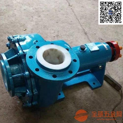uhb-zk型耐腐砂浆泵,直销100UHB-ZK-100-20砂浆离心泵