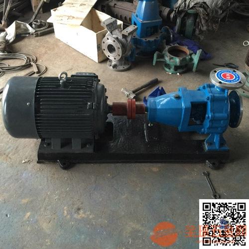 化工专用泵,IHF65-40-200化工泵介质浓度