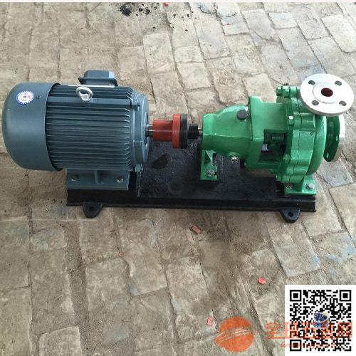 耐酸碱化工泵,IHF150-125-315化工泵介质浓度