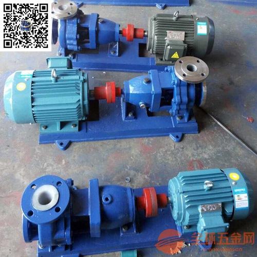 耐腐蚀塑料泵,IHF50-32-250化工泵介质浓度