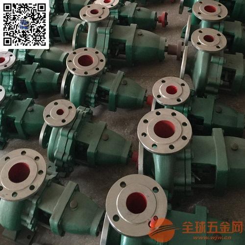 耐腐蚀化工离心泵,IHF80-65-160化工泵介质浓度