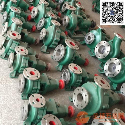耐腐泵,IHF80-65-125耐腐蚀化工泵原理
