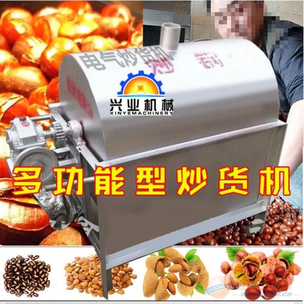 小型煤炭加热瓜子花生炒锅机价格