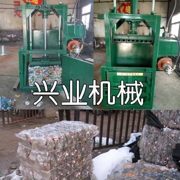 厂家直销半自动废品回收打包机