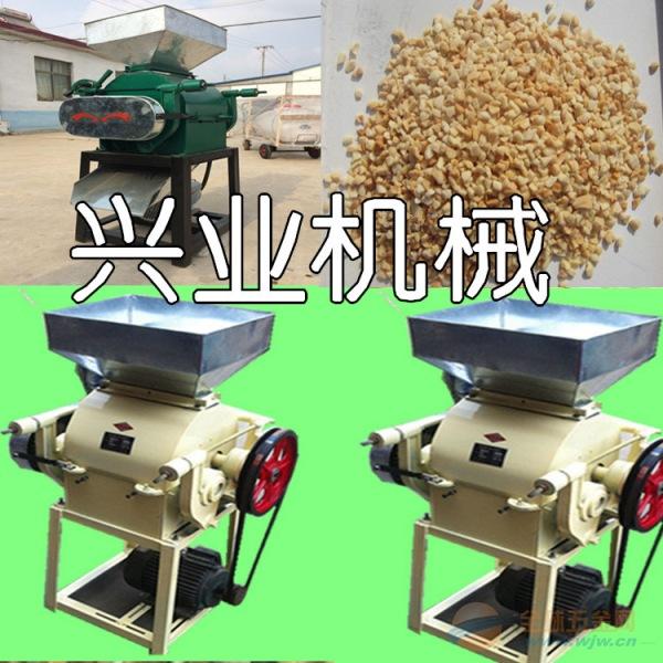 安徽食品店专用花生破碎机厂家