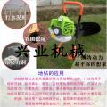 上海市多功能植树挖坑机型号