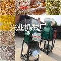 各种型号粮食类专用挤扁机厂家