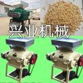 兴业机械批发对辊式杂粮破碎机