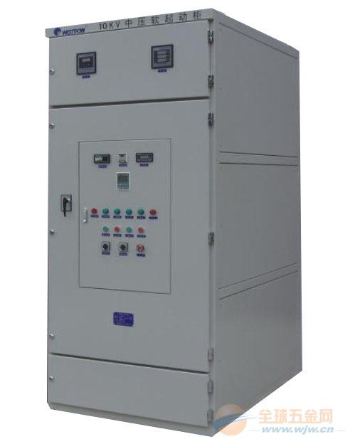 西安ZYR系列软启动装置生产厂家