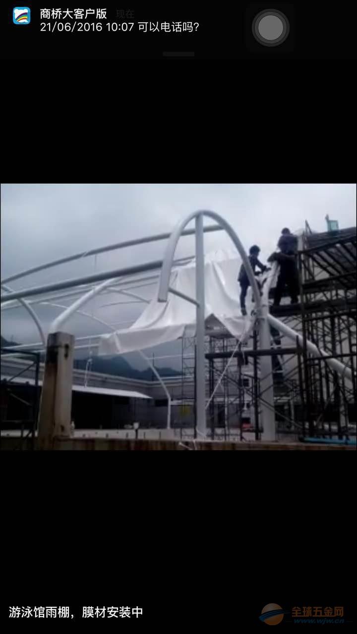 自贡哪里有膜结构雨棚公司