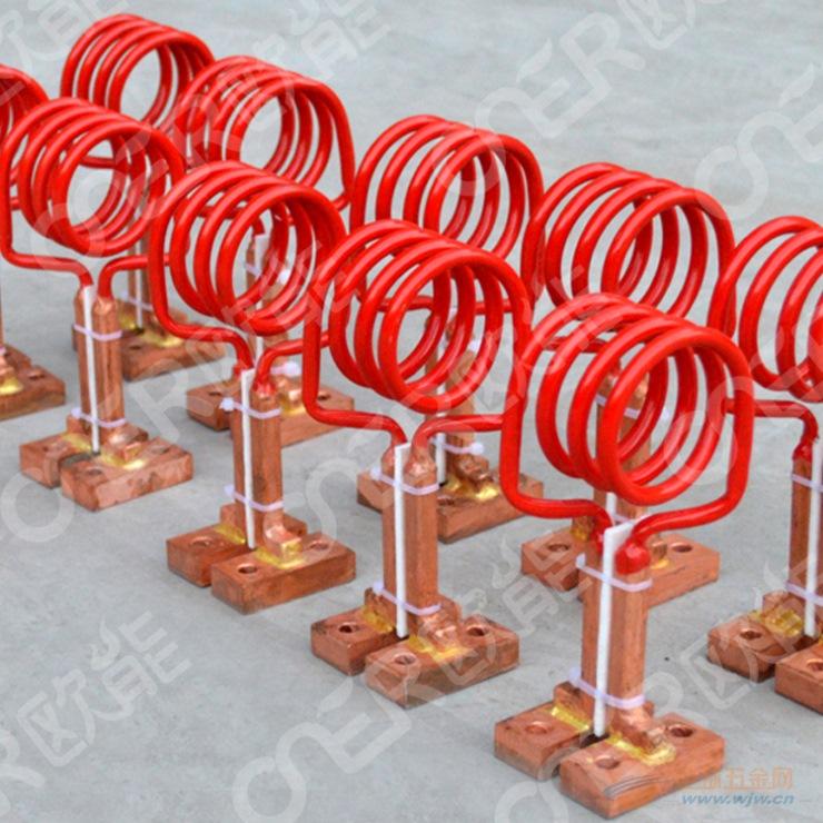 高频感应加热线圈|做工精良的高频感应加热线圈无锡欧能造