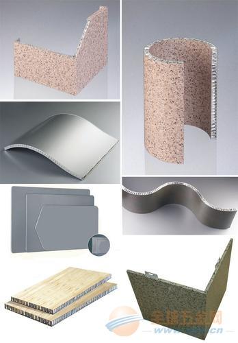 铝蜂窝板隔断