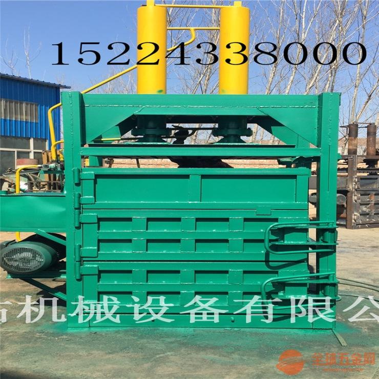 立式液压打包机 废纸液压打包机品质