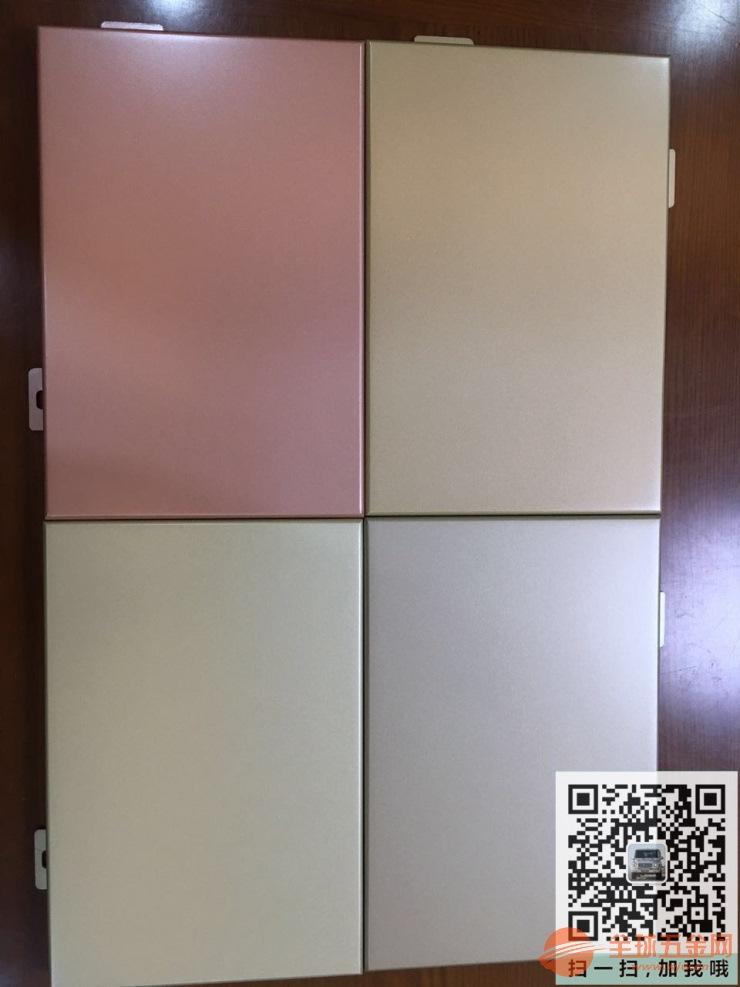 台湾雕花包柱铝单板国际质量体系认证企业