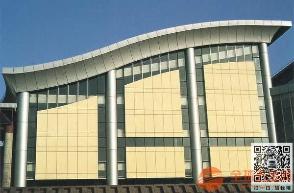 装饰选用铝单板 定制铝单板 铝单板厂家