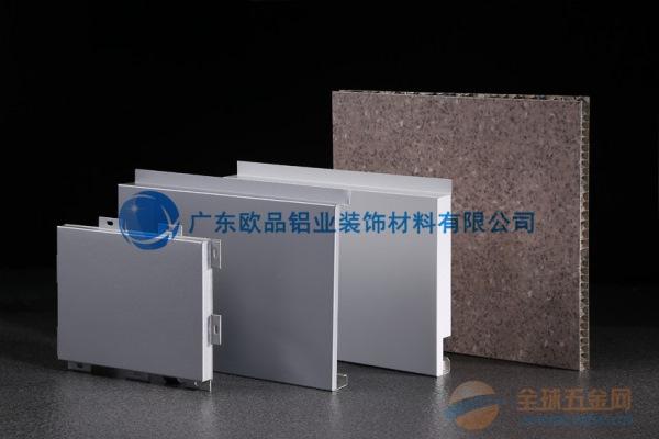 济源铝蜂窝板生产厂家