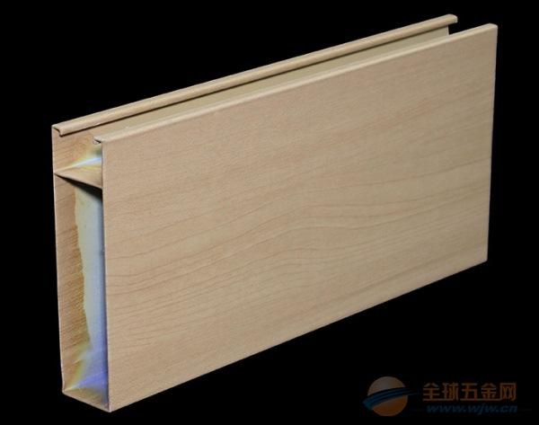 长治木纹铝方通厂家批发