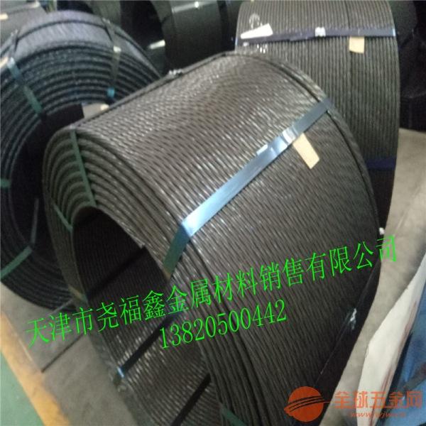 浦东钢绞线销售