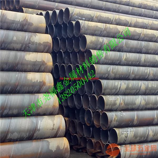 乌鲁木齐螺旋钢管 热镀锌螺旋钢管 双面埋弧焊螺旋钢管