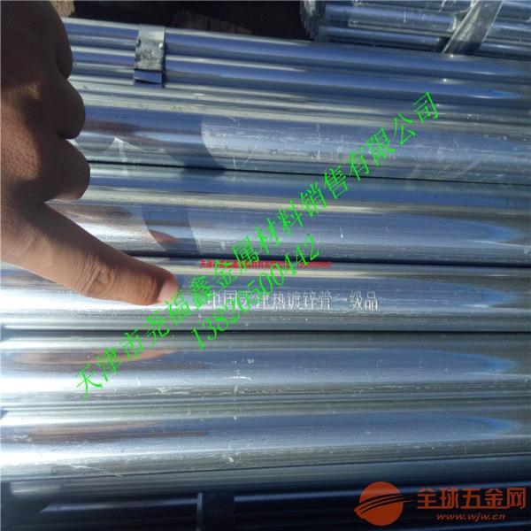 齐齐哈尔大棚管、镀锌带圆管、镀锌带椭圆管、热镀锌管