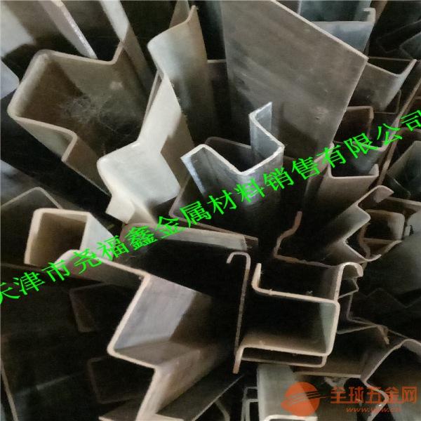 天津异型钢专业生产厂家