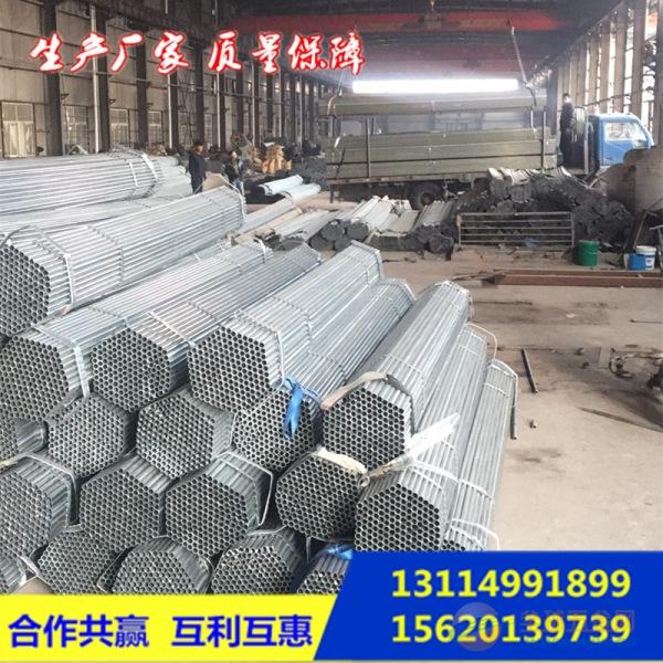 杭州6分梅花管价格|大棚配件|大棚管加工|天津大棚管