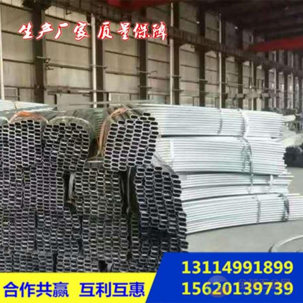天津大棚管厂家22大棚管价格
