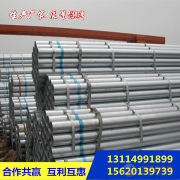 生产热镀锌管