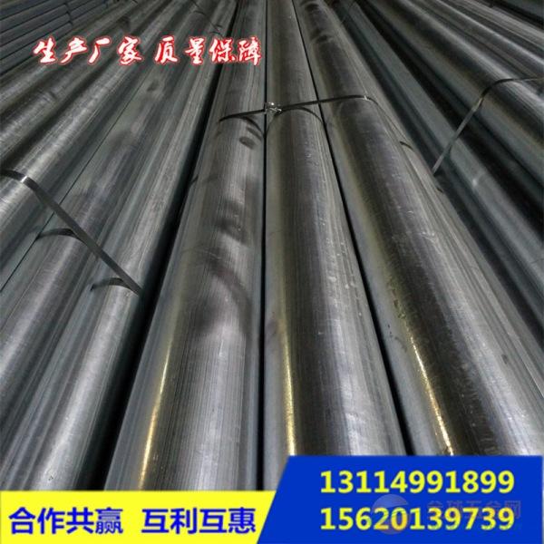 天津镀锌管现货销售