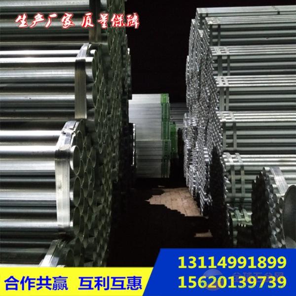 热镀锌管生产厂家