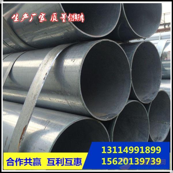 高品质镀锌管现货销售,热镀锌管厂家