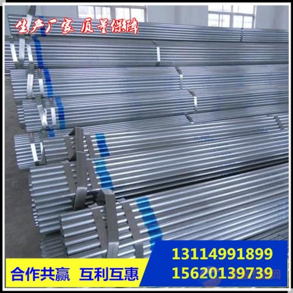 天津大棚管厂/自贡大棚骨架生产